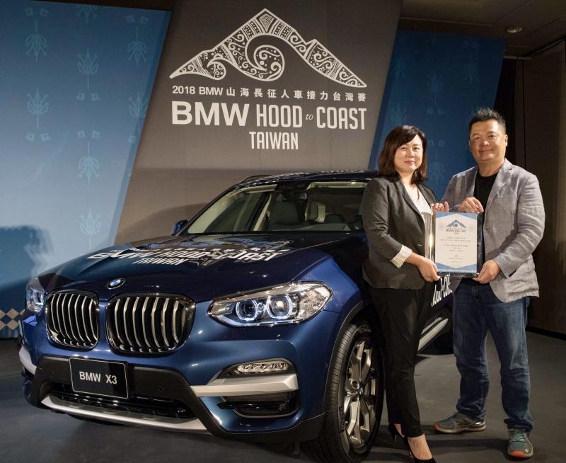「HOOD to COAST」主辦單位業務副總張哲欽(右)正式將「2018 BMW HOOD to COAST」山海長征人車接力台灣賽合作夥伴證書授予BMW汎德股份有限公司業務暨行銷副總經理李昀潔(左) 。