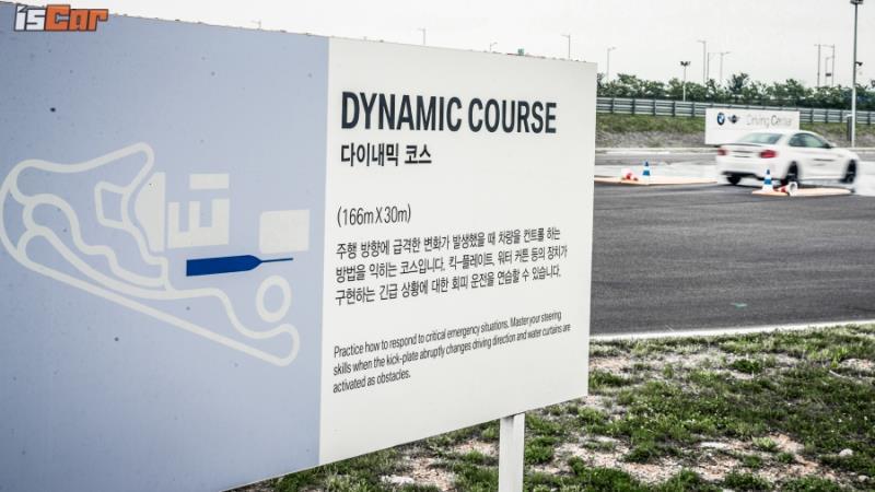 M Power Driving Experience 韓國BMW駕訓中心體驗