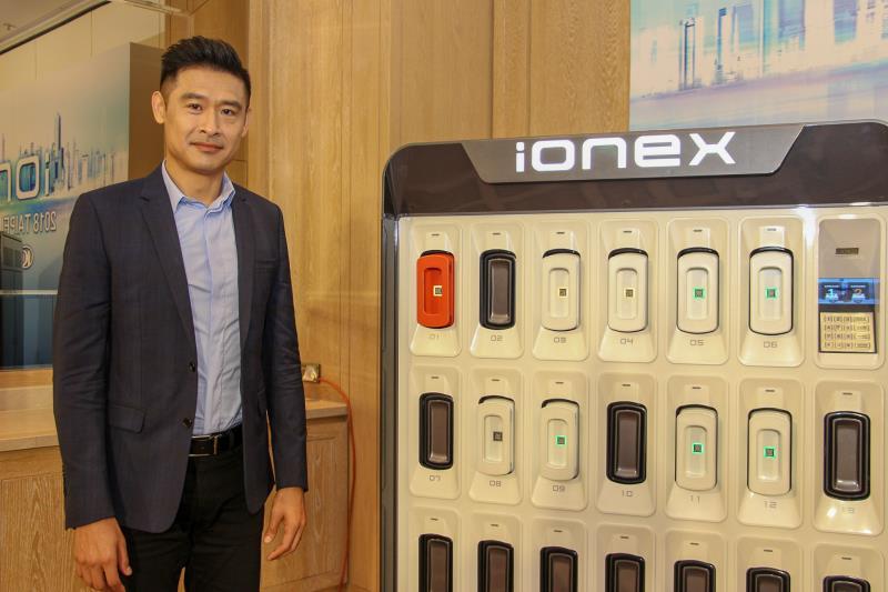 光陽董事長柯勝峯對IONEX極具信心,要用這套車能網絡為光陽做出突破。
