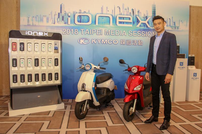 面對經銷體系,光陽集團董事長柯勝峯表示會持續的和經銷商溝通,讓每一個經銷商能認同IONEX的目標。