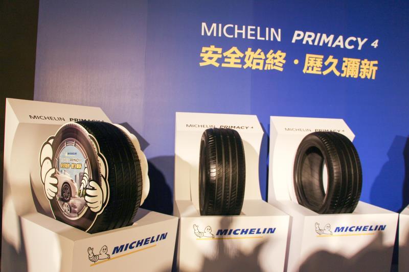 MICHELIN PRIMACY 4首波開出的規格從16吋起跳,最大至18吋,總計有24種規格售價自4,400元起。