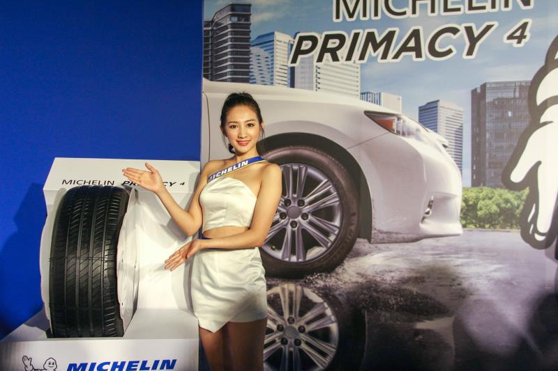 台灣米其林在今日發表全新的輪胎系列PRIMACY 4。