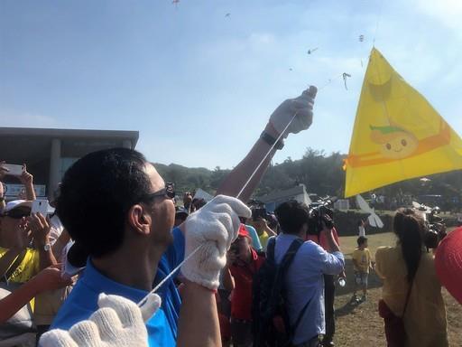 市長放飛【五米大石門粽】主題風箏