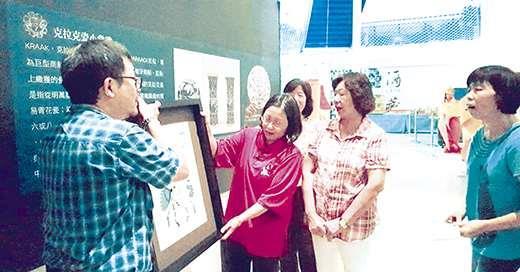 紙雕達人洪新富特展 文化園區亮相