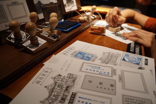 南方共筆特展推出集章活動,看特展走踏臺南在地文化風景,還可兌換好禮