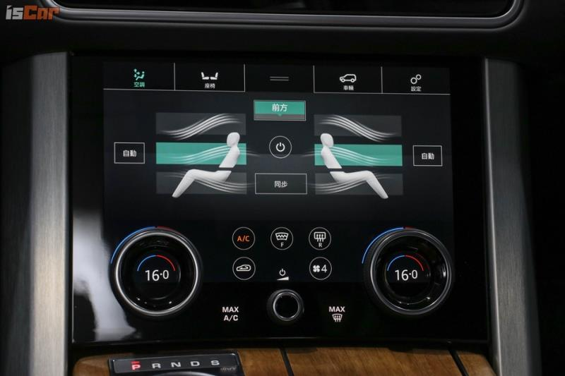 Land Rover Range Rover/Range Rover Sport 小改款正式發表