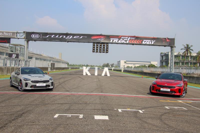 森那美起亞在今日於大鵬灣賽車場發表全新的刺針GT跑車「Stinger」」。