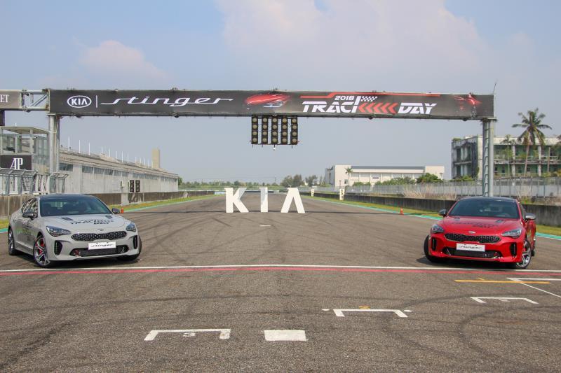 韓國刺針KIA Stinger在大鵬灣舉辦發表會並實際設立關卡體驗。