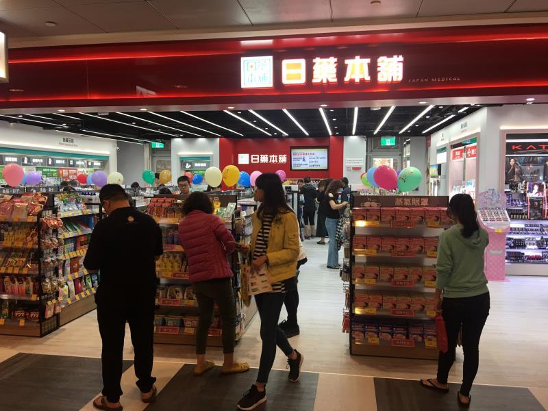 日藥本舖進駐屏東車站,服務喜愛日系藥妝的消費者。