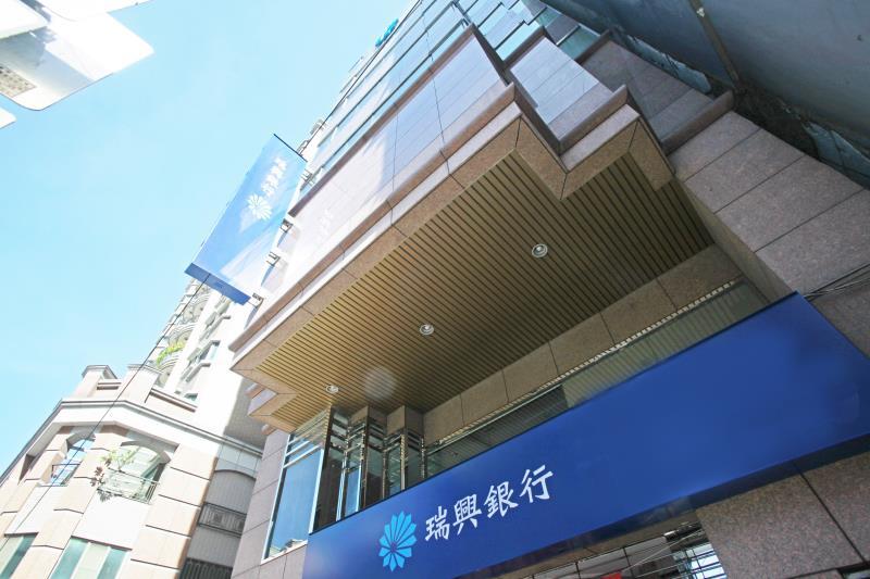 「瑞興銀行閃利美元優惠定存專案」臨櫃申辦享三個月期年利率3%