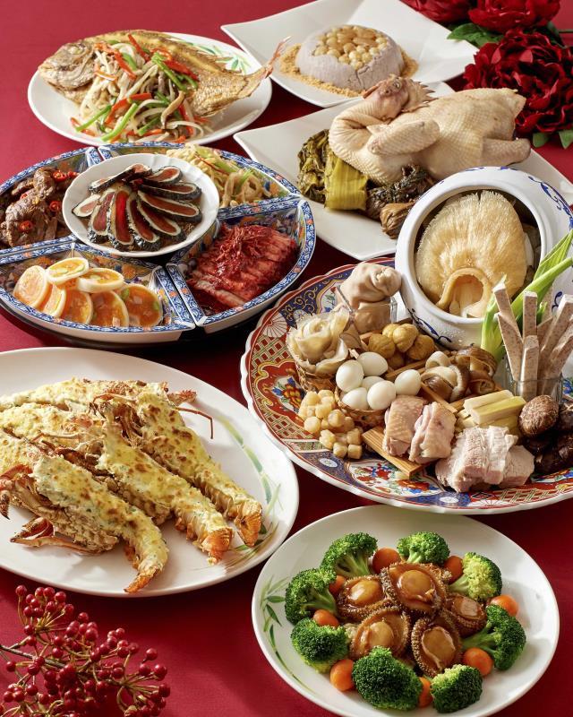 台北福華年菜宴1/15前訂購享9折優惠