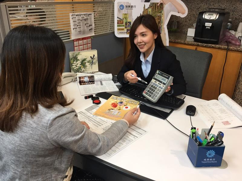 瑞興銀行大三元 全年度不限次數提領美元、日圓與人民幣現鈔免收匯差手續費