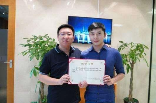 陳孝志獲海外文化宣傳大使榮譽  低調做事獲肯定
