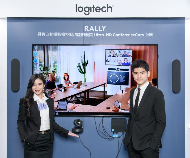 羅技視訊協作系統搭載RightSight™技術,自動移動鏡頭完美取景。
