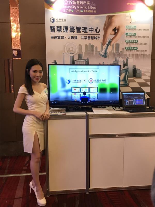 中華電信參展智慧城市展 打造IOC智慧運籌中心 引領城市再升級