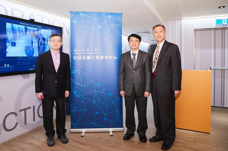 清華大學安富金融工程研究中心舉辦金融科技座談會,邀請各界領袖一同協助金融機構創新。