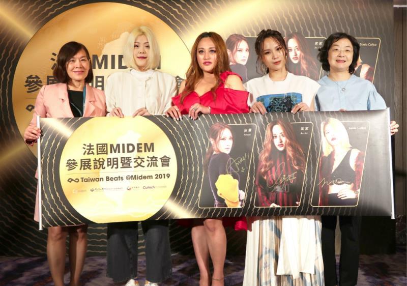 臺灣藝人赴法國MIDEM 唱片展 呈現台灣音樂軟實力
