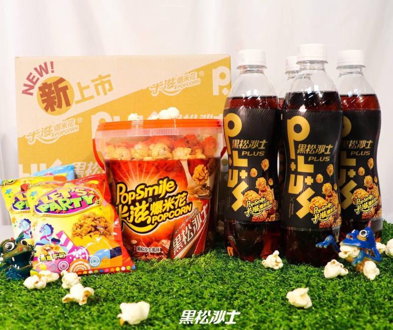 黑松沙士Plus卡滋爆米花焦糖風味 新鮮上市