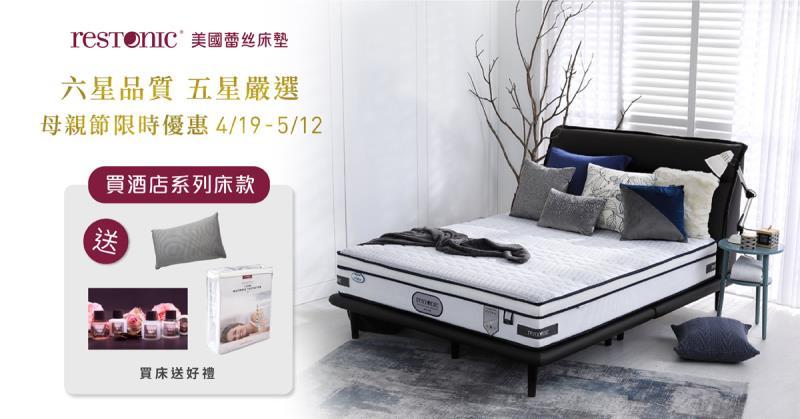 美國蕾絲床墊  五星飯店指定用床