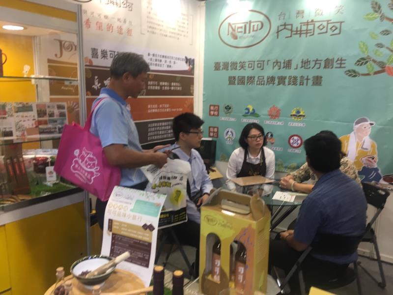 台北國際食品高餐大秀USR計畫成果「屏東可可」 大獲好評。