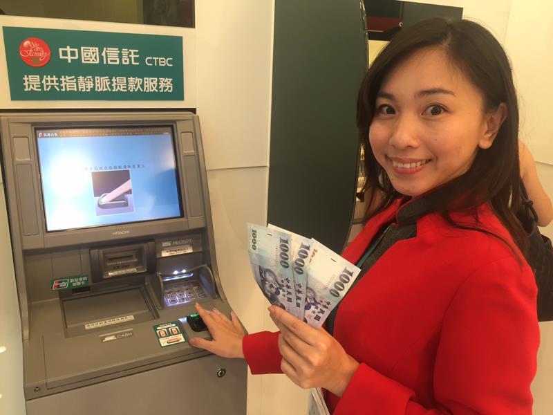 中信銀全台ATM支援12國外語 搶外籍客商機