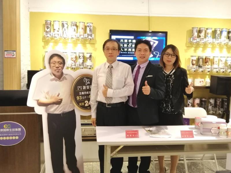律師謝智硯(左),益力康集團總裁陳俊宏(中)及伊蕾克創辦人林君怡(右)共同合影