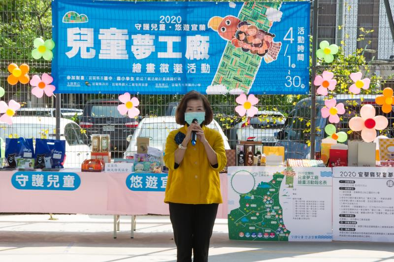 林姿妙(3月26日)啟動宜蘭縣4月兒童月活動現場致詞。