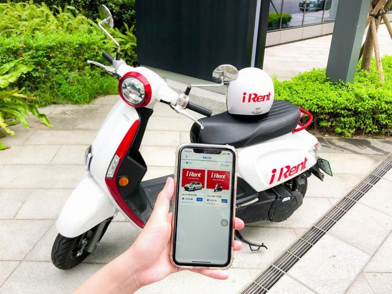 iRent共享汽機車跨界合作 超商點數輕鬆換iRent時數