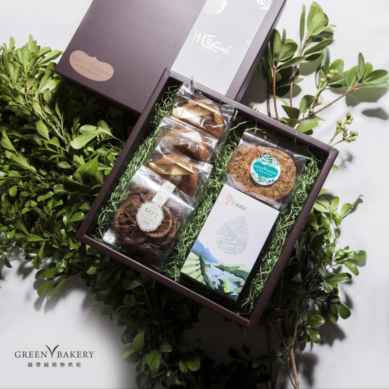 綠帶烘培純植物甜點結合冠軍有機茶 2020純植物中秋禮盒。