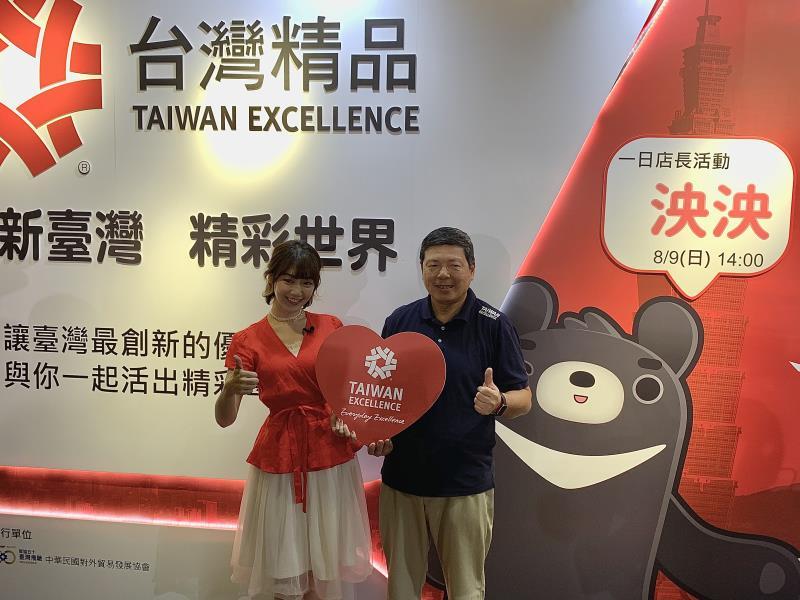 台灣精品三創快閃店由外貿協會秘書長葉明水與一日店長泱泱揭開序幕。