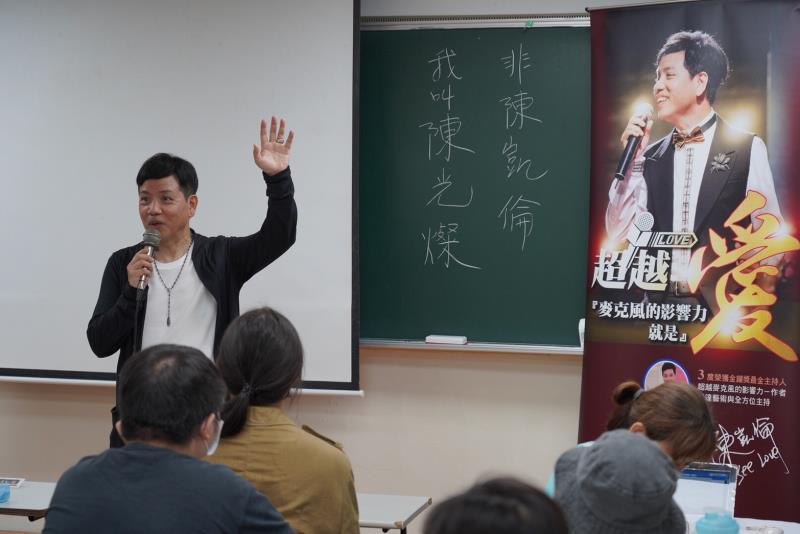 超越麥克風的影響力 陳凱倫誓當時尚教授