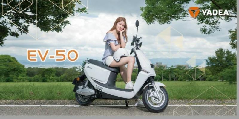 試乘EV-50快充電動機車 能海請您喝咖啡再抽購車金