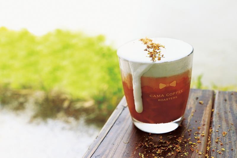 桂花酒釀奶蓋咖啡。