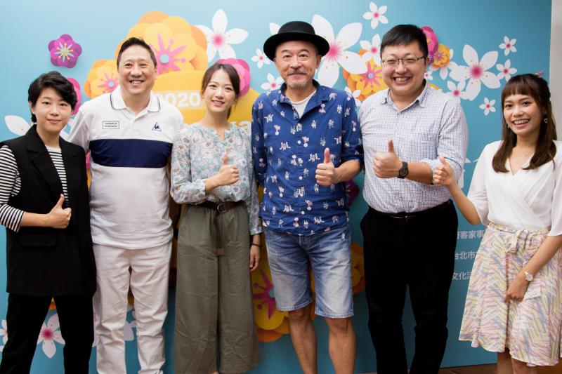 台北市客家文化基金會 「收秋-2020客家秋日音樂會」登場