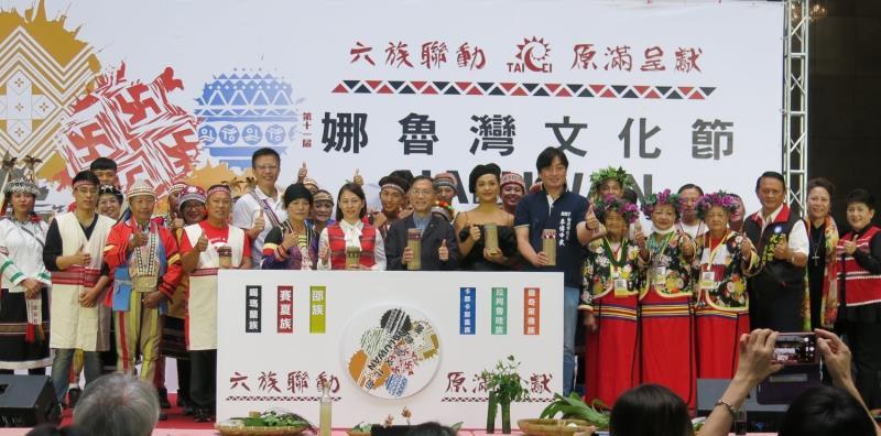 六族聯動、原滿呈獻 娜魯灣文化節邁進第11屆