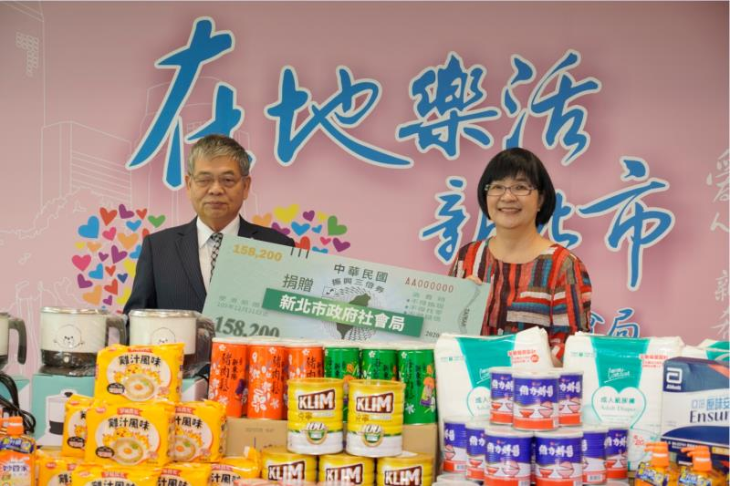 國際扶輪3490地區新北巿第三分區助理總監蔡豐名(左)代表捐贈三倍券  由新北市社會局長張錦麗。
