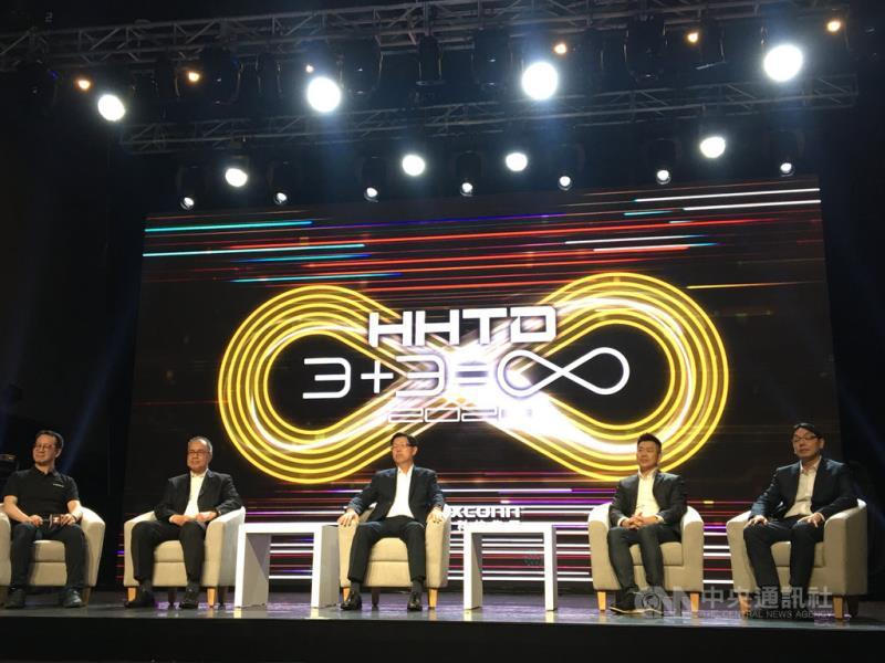 鴻海與裕隆合資鴻華先進 規劃2年後推電動車新品
