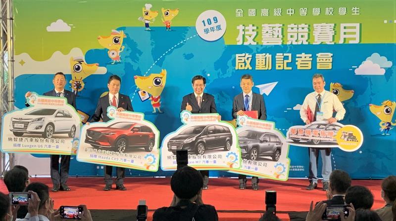 納智捷贈車予全國工業類科學生技藝競賽 用行動支持技職教育
