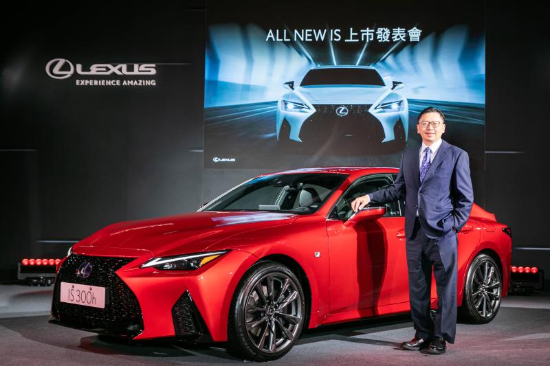 LEXUS IS 全新改款上市