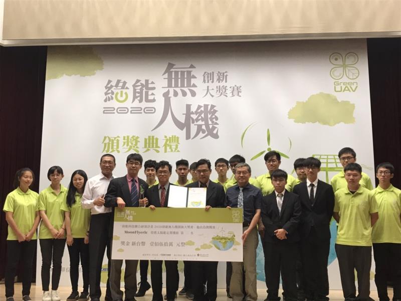 2020綠能無人機創新大獎賽 虎尾科大勇奪決賽第二名