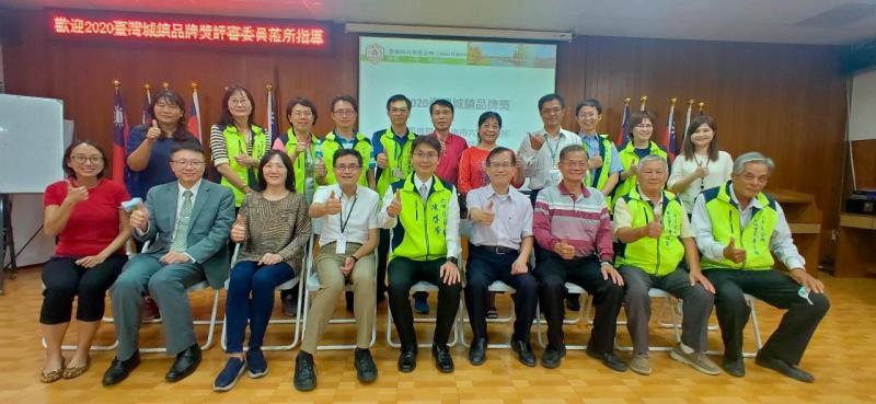 台南六甲區公所入圍臺灣城鎮品牌獎
