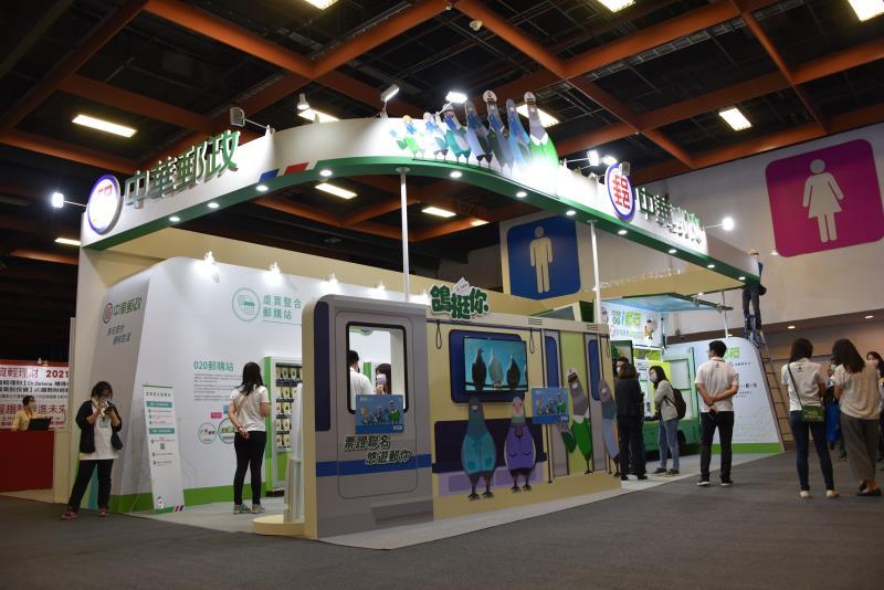 金融博覽會開展  中華郵政展示郵政數位金融多元生活化
