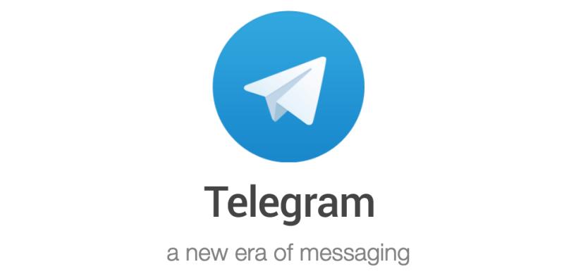 高人氣通訊軟體Telegram  明年推收費服務