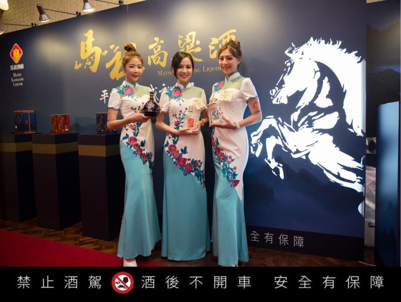 馬祖高粱酒 連續五年榮膺國慶晚宴