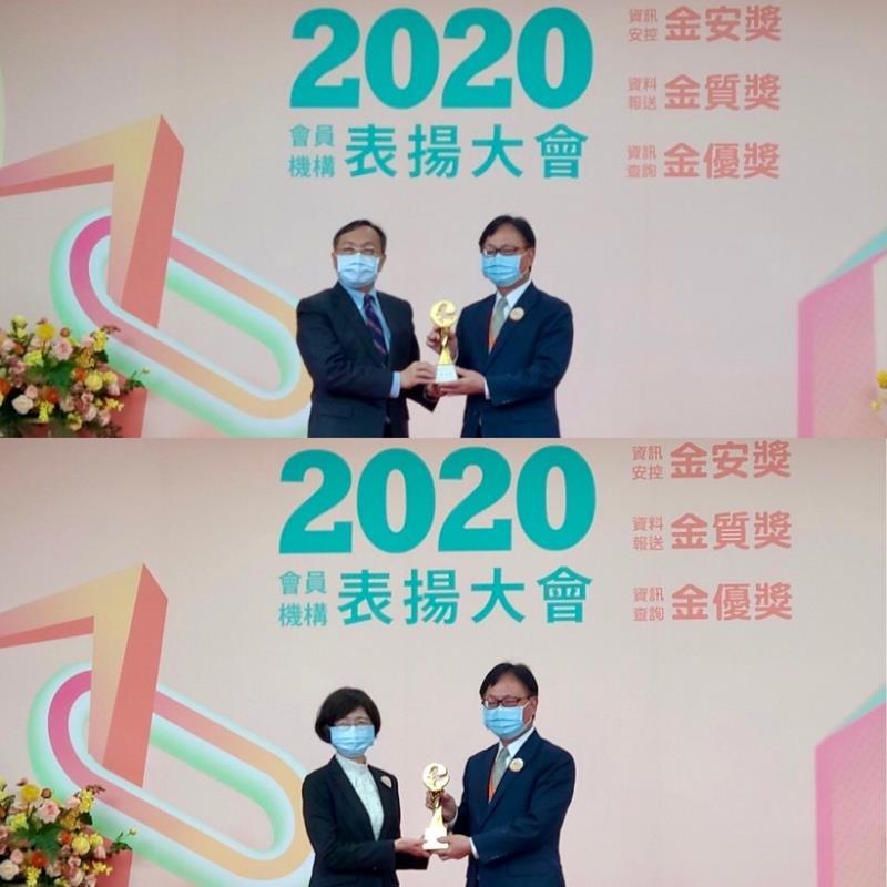 上圖:華南銀行榮獲聯徵中心頒發「金質獎」肯定,華南銀行總經理張振芳(右)代表接受銀行公會理事長呂桔誠(左)頒獎表揚。下圖:華南銀行榮獲聯徵中心頒.jpg