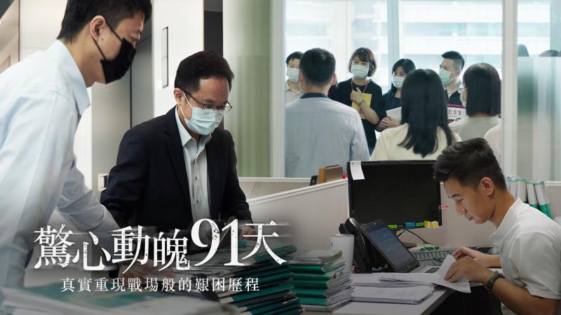 中國信託「如常‧謝謝你」品牌形象影片正式上線