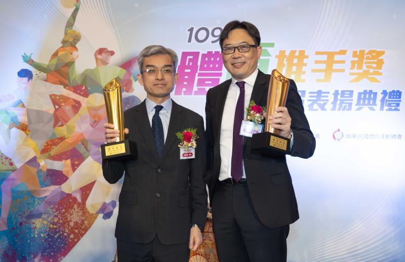 中信金控榮獲體育推手獎四大獎