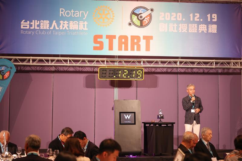 台北鐵人扶輪社新社顧問高玉山是催生北鐵社的重要人物之一。