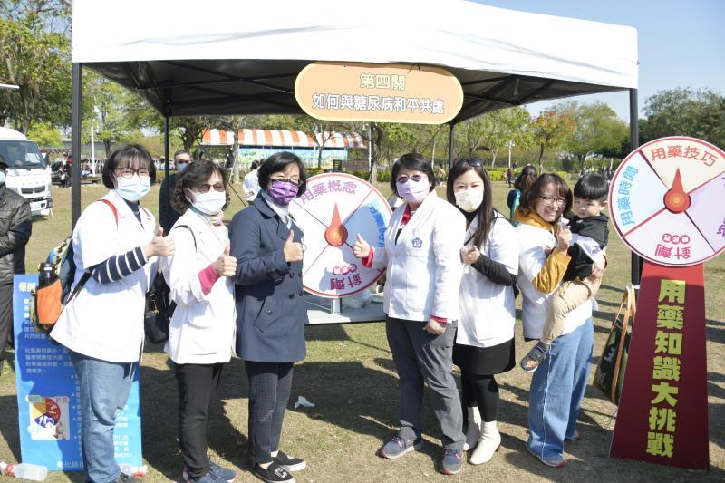 2藥師節維護健康園遊會