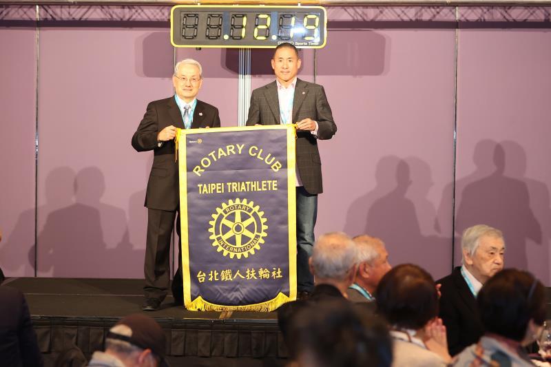 台北鐵人扶輪社正式成立。